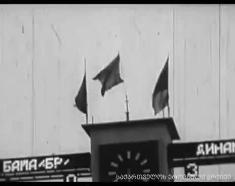 Watch and share Მარცხენა Გარემარბი, 1968 GIFs on Gfycat