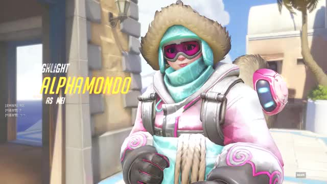 When Mei's ice freezes even sound    GIF by (@alphamond0) | Find