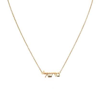 Watch Handmade artisan necklaces, https://bluehilljewelry.com/ GIF by Bluehill Jewelry (@bluehilljewelry) on Gfycat. Discover more Artisan Handmade Jewelry Gifts, Handmade Jewelry, Unique handmade earrings GIFs on Gfycat