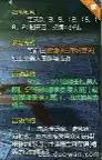 Watch and share 中国出售迷幻蘑菇【qq11877539】weed飞行燃料 GIFs by 哪里能买到大麻?【网址fxy420.com】weed飞行燃料 on Gfycat