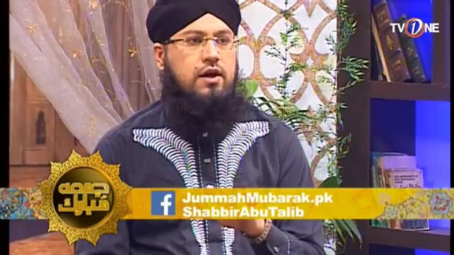 Jumma Mubarak | Episode 17 | TV One Islamic Show | 28th July 2017
