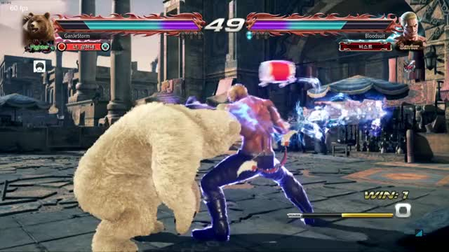 Watch and share Tekken GIFs by png.qmswp on Gfycat