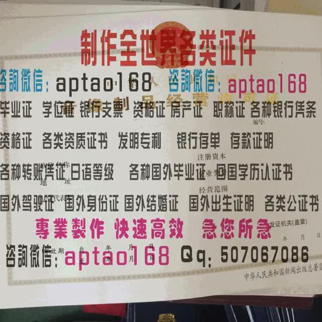 Watch and share 音像制品经营许可证 GIFs by 各国证书文凭办理制作【微信:aptao168】 on Gfycat