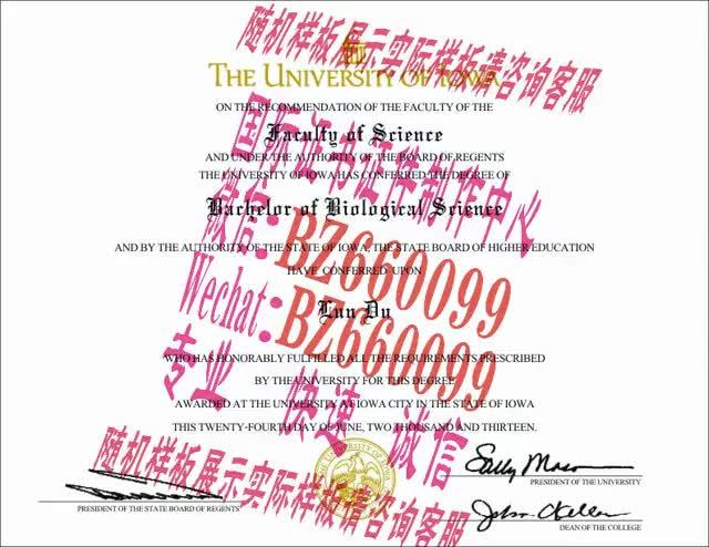 Watch and share 制作同志社女子大学毕业证成绩单[咨询微信:BZ660099]办理世界各国证书证件 GIFs on Gfycat