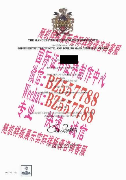 Watch and share 购买名古屋音乐大学毕业证成绩单[咨询微信:BZ557788]办理世界各国证书证件 GIFs on Gfycat