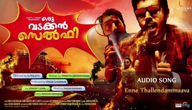 Watch and share Malayalam GIFs on Gfycat