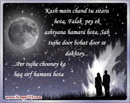 Watch and share Kash Main Chand Tu Sitara Hota....................... GIFs on Gfycat