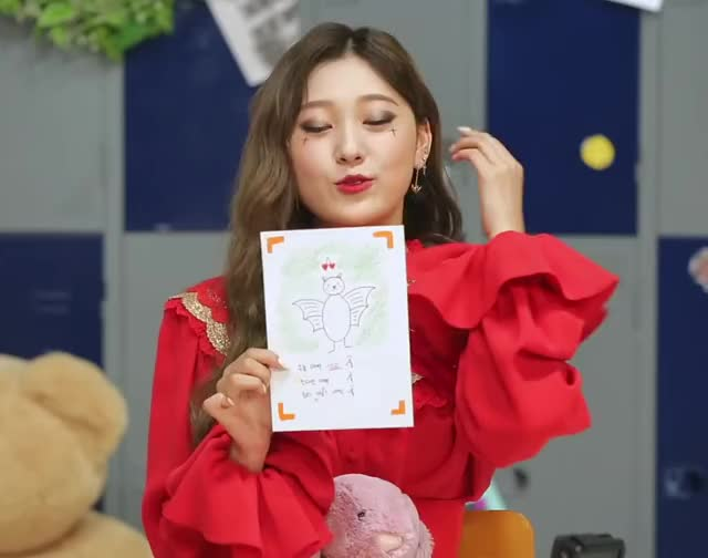 Watch and share Choerry GIFs and Celebs GIFs by The Bakery on Gfycat