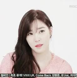 Watch Lion Heart. GIF on Gfycat. Discover more gif 2, snsd, stephanie miyoung, tiffany, tiffany hwang, weekly idol GIFs on Gfycat
