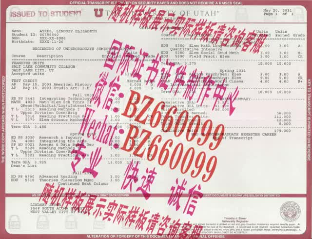 Watch and share 办理香港知专设计学院毕业证成绩单[咨询微信:BZ660099]办理世界各国证书证件 GIFs on Gfycat