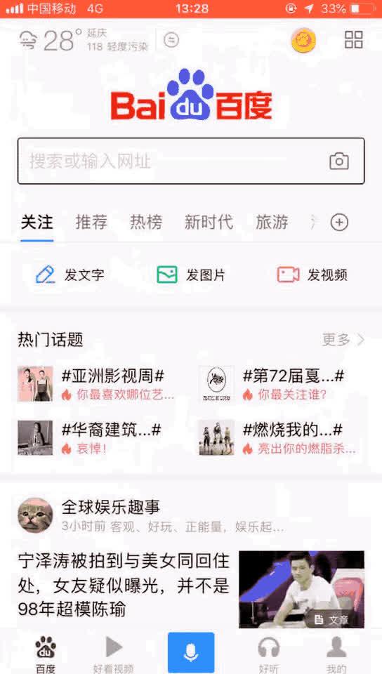 Desktop, 香雪球 GIFs