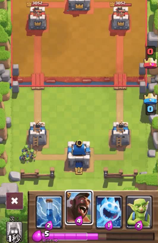 Watch and share Clash Royale Ice Spirit 1 GIFs by セージュ on Gfycat