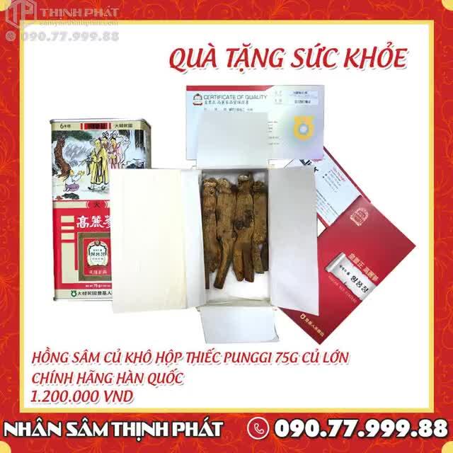 Watch and share Hồng Sâm Củ Khô Hộp Thiếc Punggi 75g Củ Lớn Chính Hãng Hàn Quốc GIFs by Sam Thinh Phat on Gfycat