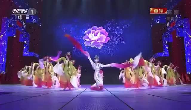 7345c2957 Traditional Chinese dance --