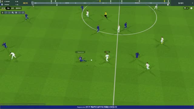 Watch and share Football Manager 2017.11.08 - 20.08.59.03 GIFs on Gfycat