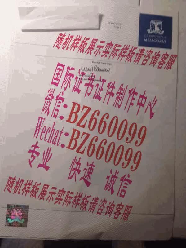 Watch and share 办理国立台湾艺术大学毕业证成绩单[咨询微信:BZ660099]办理世界各国证书证件 GIFs on Gfycat