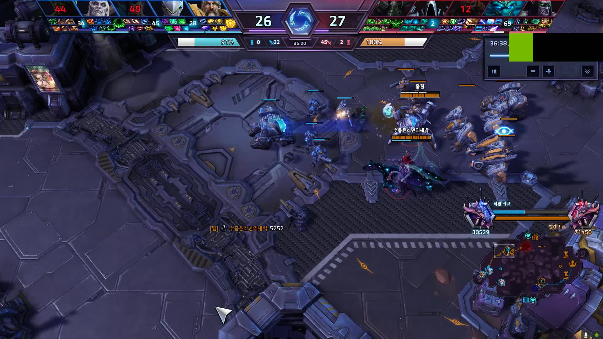 heroesofthestorm, Heroes of the Storm 2019.03.09 - 04.24.15.03 GIFs