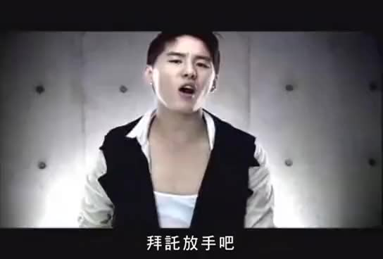 Watch TVXQ GIF on Gfycat. Discover more TVXQ GIFs on Gfycat