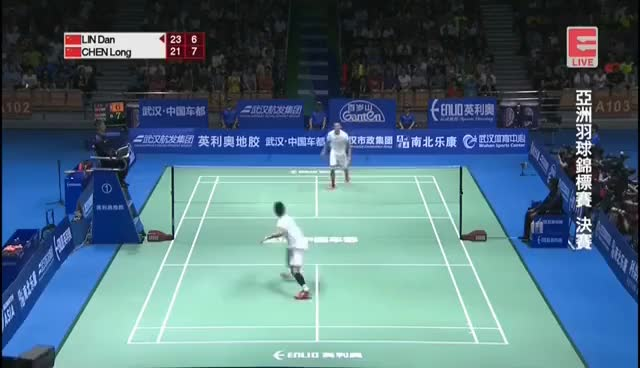 Watch and share Lin Dan 林丹 Vs Chen Long 谌龙 - 2017 Badminton Asia Championships MS Final [1080p HD] GIFs on Gfycat