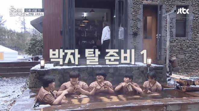 Lấy cớ giúp việc, Yoona đại náo nhà trọ của Lee Hyori bằng loạt vũ đạo kinh điển của SNSD ảnh 0