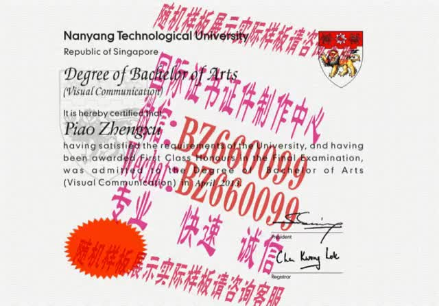 Watch and share 哪里能制作艾克朗大学毕业证成绩单[咨询微信:BZ660099]办理世界各国证书证件 GIFs on Gfycat