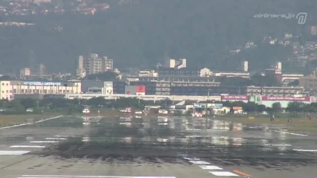 Watch and share Nao Nakagawa GIFs and Airline GIFs on Gfycat