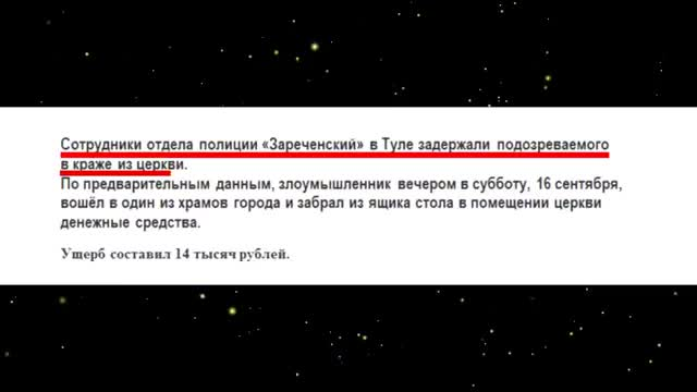 Watch and share УКРАЛ ИЗ ЦЕРКВИ 14.000 РУБЛЕЙ! GIFs on Gfycat