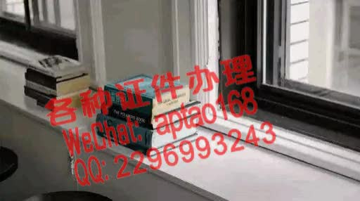 Watch and share 3l77d-哪里能做假的农业银行ATM转账凭条V【aptao168】Q【2296993243】-vtrl GIFs by 办理各种证件V+aptao168 on Gfycat