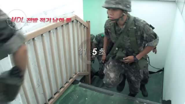 Watch and share Southkorea GIFs and Korea GIFs by rokarmedforces on Gfycat