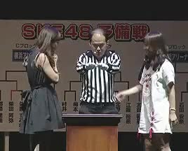 Watch and share Ske48 Preliminary GIFs and Janken Taikai GIFs on Gfycat