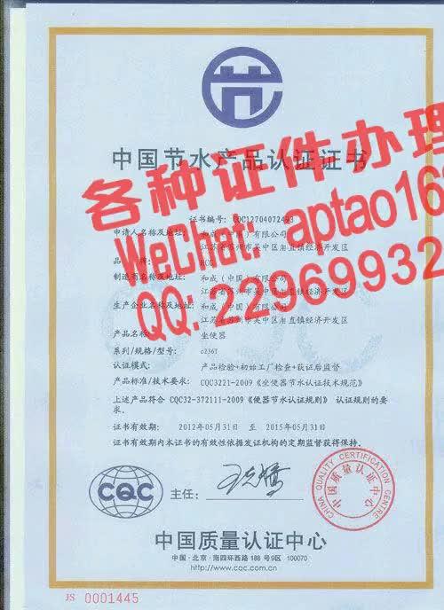 Watch and share Ace6e-安徽财贸职业学院毕业证办理V【aptao168】Q【2296993243】-blr5 GIFs by 办理各种证件V+aptao168 on Gfycat