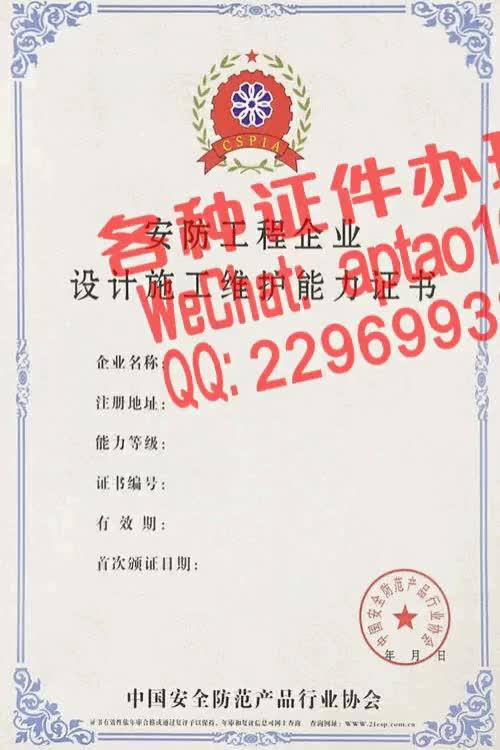 Watch and share 6a28w-买假的中国银行对公流水账单多少钱V【aptao168】Q【2296993243】-j3bz GIFs by 办理各种证件V+aptao168 on Gfycat