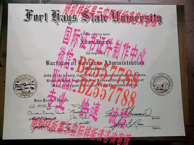 Watch and share 做个假的京都文教大学毕业证成绩单[咨询微信:BZ557788]办理世界各国证书证件 GIFs on Gfycat