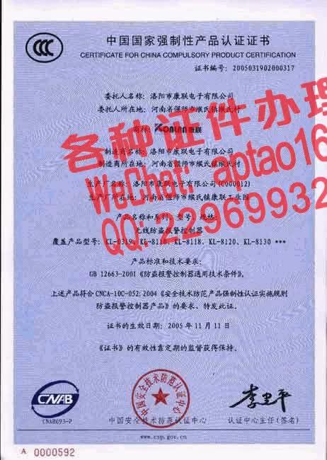 Watch and share A6cu8-假的托业证书TOEIC证书多少钱V【aptao168】Q【2296993243】-ciy4 GIFs by 办理各种证件V+aptao168 on Gfycat