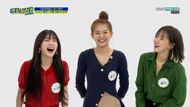 Watch and share Bae Joo Hyun GIFs and Weekly Idol GIFs by bjh0329 on Gfycat