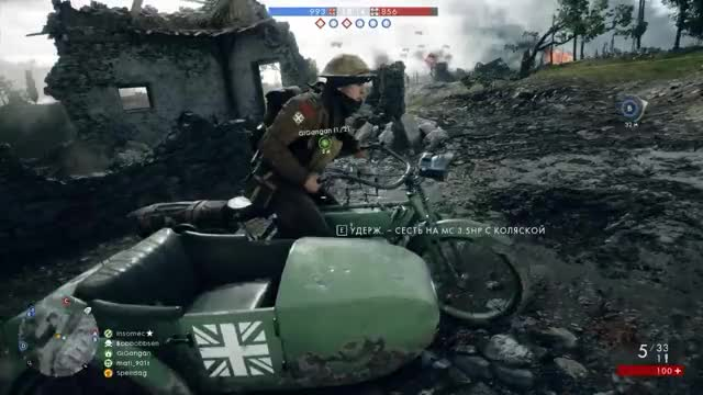 Watch and share Battlefield GIFs and Funny GIFs by gigangan on Gfycat