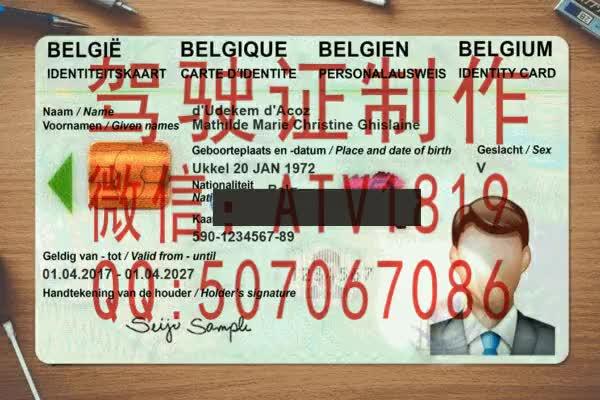 Watch and share 比利时驾照 GIFs by 各国证书文凭办理制作【微信:aptao168】 on Gfycat
