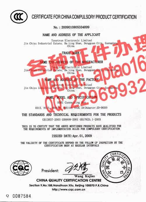 Watch and share 6w8ic-民办明达职业技术学院毕业证办理V【aptao168】Q【2296993243】-c06e GIFs by 办理各种证件V+aptao168 on Gfycat