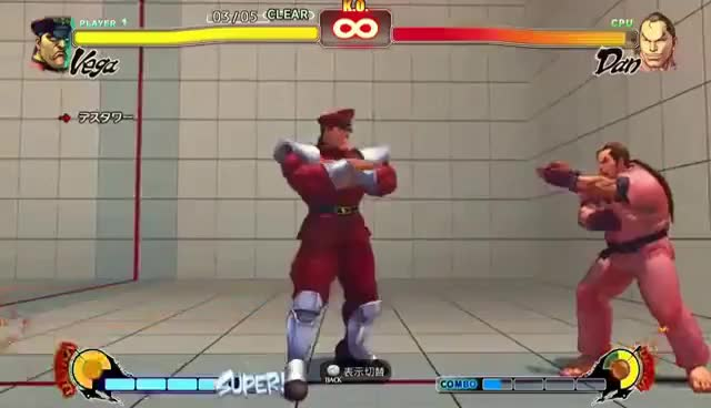 Watch and share Street Fighter GIFs and Bison GIFs on Gfycat