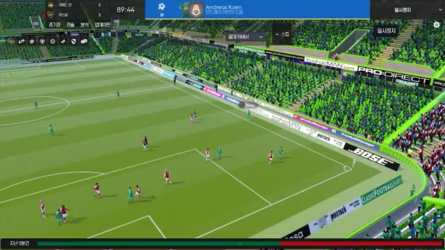 Watch and share Football Manager 2018 2018.07.23 - 22.19.38.01 8 GIFs by ktw02269 on Gfycat