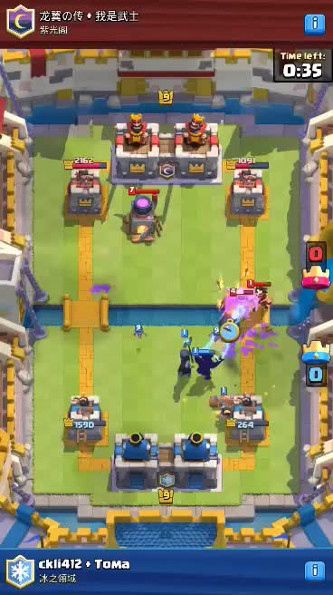 Watch It escalated quickly....... GIF by @whitetuliphk on Gfycat. Discover more clashroyale GIFs on Gfycat