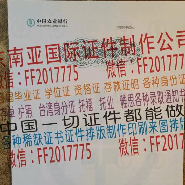 Watch and share Bbjfvr(没有高中毕业证能考日本大学去吗(微FF2017775信)专业制作plrbp GIFs by 各种证件制作-微信:FF2017775 on Gfycat