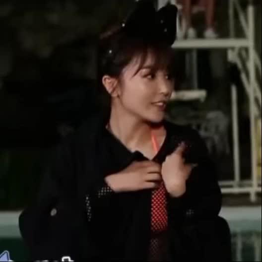 Trotfu Hong Jin Young GIFs