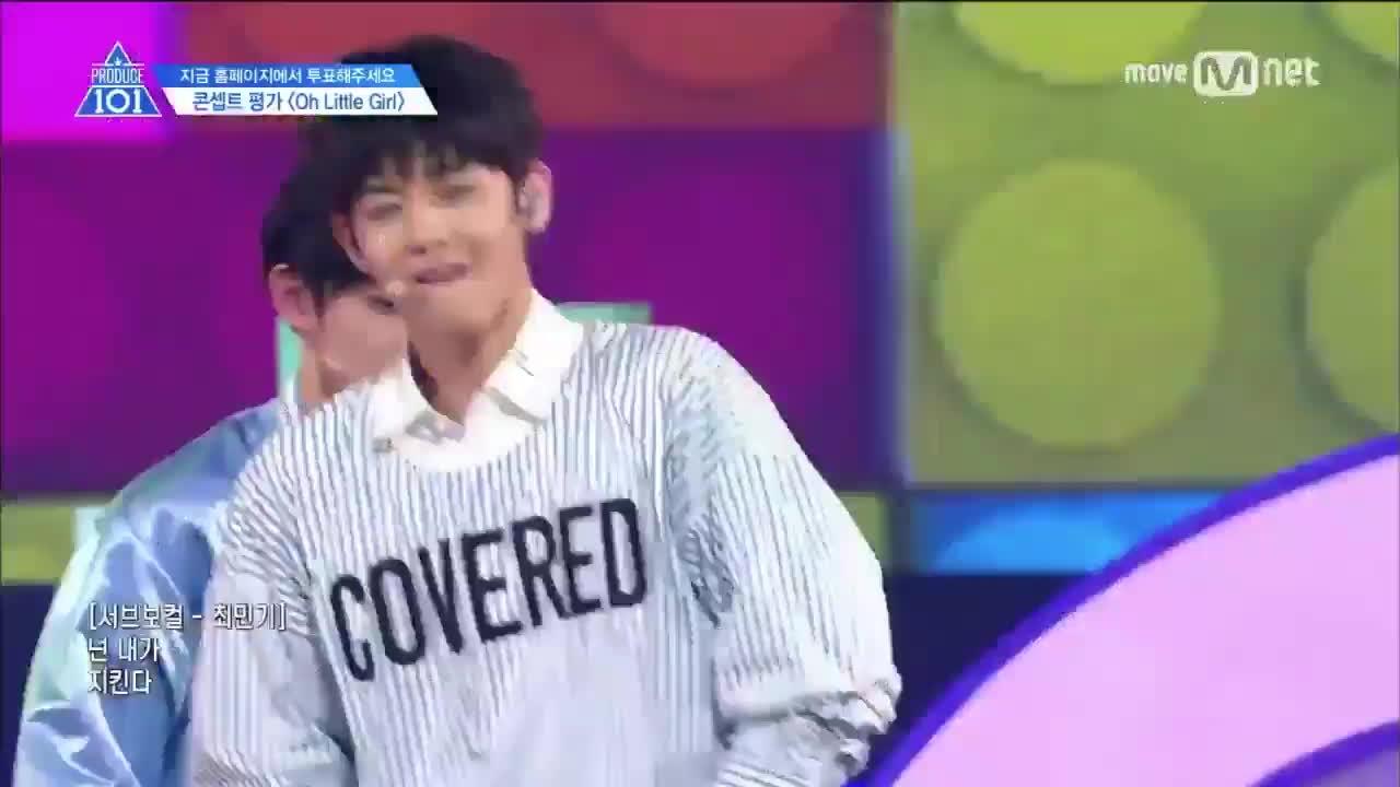 Dreamcatcher101💖 - Jonghyun ⇢ Oh Little Girl Team   They are good!   #produce101 #kingjonghyun #ohlittlegirl #프로듀스101 GIFs