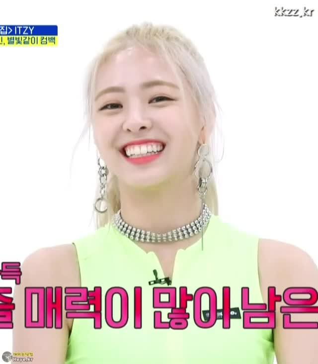 Watch and share Itzy GIFs and Yuna GIFs by 매의눈닷컴(▶heye.kr) on Gfycat