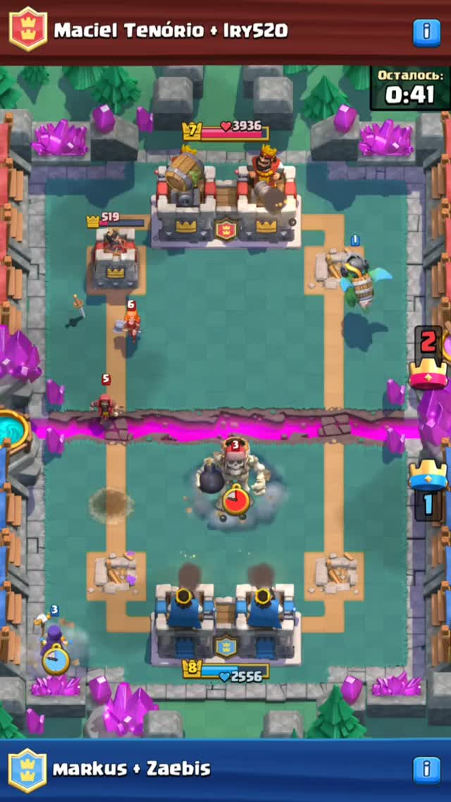 Watch and share Royale GIFs and Clash GIFs by :D on Gfycat