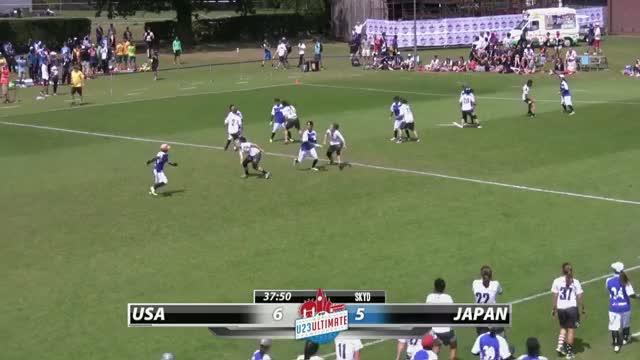 Watch WU23 2015 | USA vs Japan (Women) - Final GIF on Gfycat. Discover more Ultimate (Sport), skyd magazine GIFs on Gfycat