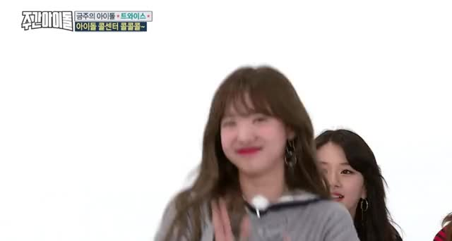Watch and share Chaeyoung GIFs and Nayeon GIFs on Gfycat