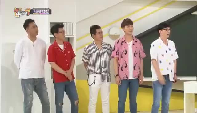 Watch and share First To Show Wanna One's 'Nayana' On KBS! [Happy Together / 2017.08.10] GIFs on Gfycat