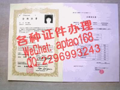 Watch and share 9btvt-做假香港离婚证V【aptao168】Q【2296993243】-dbtt GIFs by 办理各种证件V+aptao168 on Gfycat